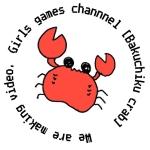 爆竹Crabの実況ちゃんねる