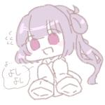 柊 華久椰