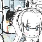 柚木斜(ユズキナナメ)