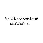 Komyuki(コムさん)