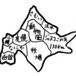 ken_sata