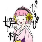 姫桃【ぴっぴ】