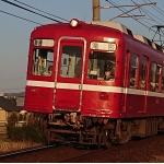 Keikyu1080