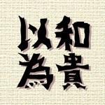 イワセンキ@イワセンキ(合L合)