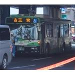 三宮駅前・殺人市営バス