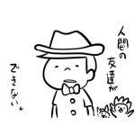 大塚ほう厨