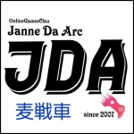 【JDA】麦戦車