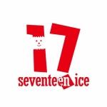 17アイス