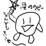 緒澤-おざわ-