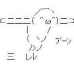 大魔神.com        .