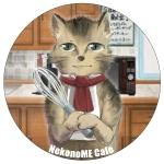 ネコノメカフェ