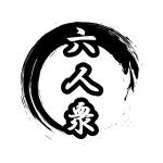 六人衆【ゲーム実況チャンネル】