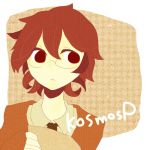 KosmosP ( 沙原来都 )