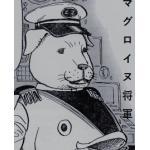 零式艦戦21型(樽右衛門隊)