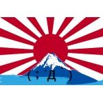 世界の富士田