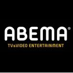 【公式】ABEMA