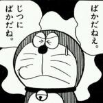 yamamoto本塁打