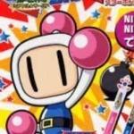 (覇)・侍・魂