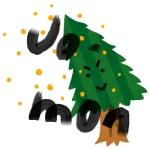 縄文杉/Jomon games