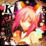 紅葉-kureha-