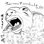 激おこ!ひつじ(ストレスMAX)