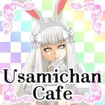 うさみちゃんカフェ
