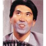 保毛尾田保毛男neo
