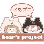 NewBearsProject