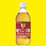 R㏌GO酢ちゃん ⭐⭐⭐⭐⭐⭐⭐