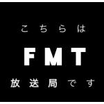 FMT放送局公式
