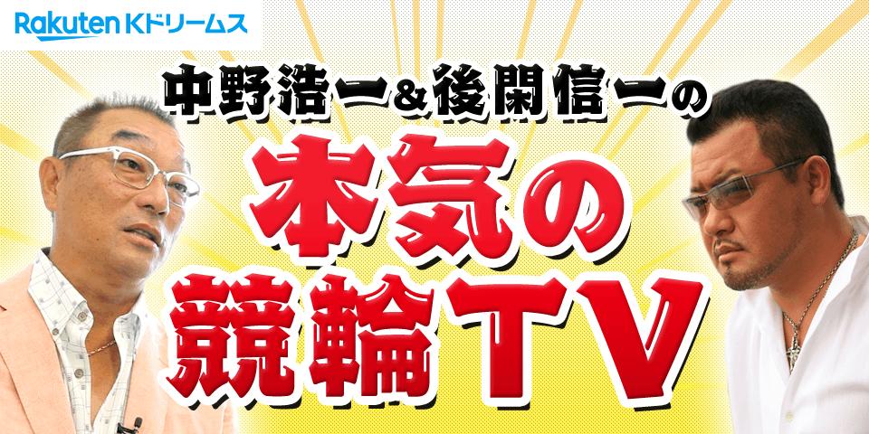 けい りん jp 競輪(KEIRIN・ケイリン)の投票・購入・予想ならオッズパーク競輪