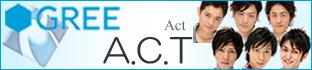 ACT公式ブログ