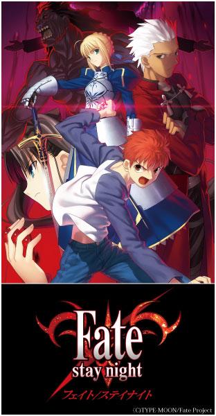 Fate/stay night (アニメ)の画像 p1_24