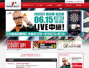 PERFECT公式サイト