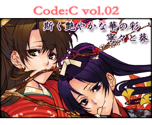 Code:C 02 iTunes