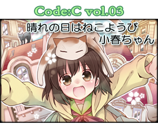 Code:C 03 iTunes