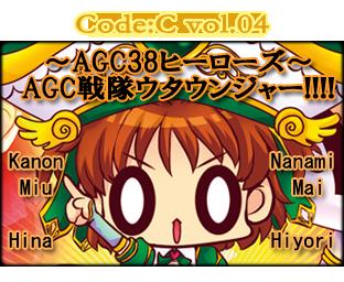 Code:C 04 iTunes