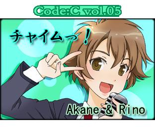 itunes CodeC 05