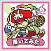 ニコニコ動菓(弐)ニコ単シール