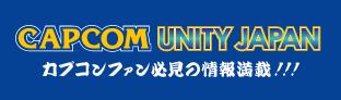 CAPCOM UNITY JAPAN