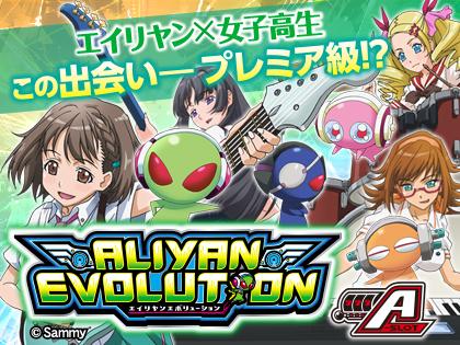 ALIYAN EVOLUTION PV