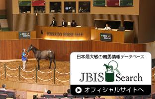 JBIS-searchへ