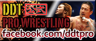 DDTプロレスリング公式Facebookページ