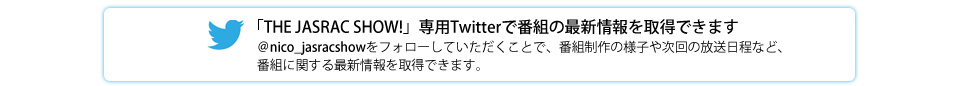 https://twitter.com/nico_jasracshow