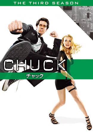 CHUCK/チャックの画像 p1_24