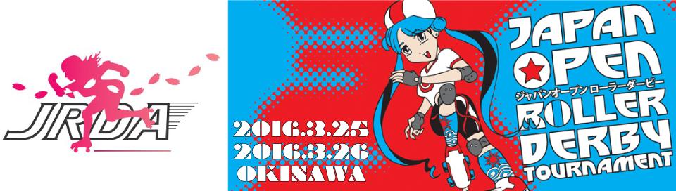 Japan Open Roller Derby Tournament 2016