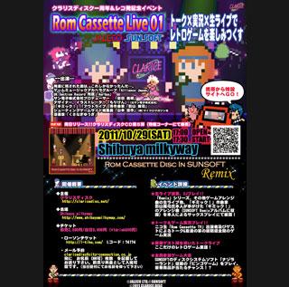 Rom Cassette Live 01