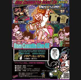 Rom Cassette Live 02