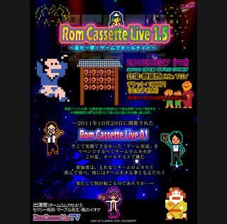 Rom Cassette Live 1.5