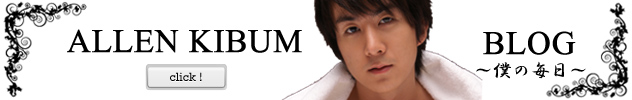 kibum-blog